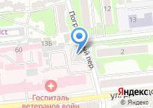 Компания «Артдизайн» на карте