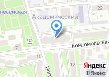 Компания «СПРАВКА 53-30-30» на карте