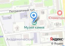 Компания «Литос-КЛИО» на карте