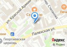 Компания «ТрудЭксперт» на карте