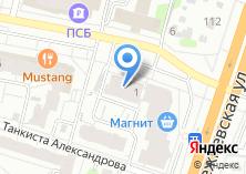 Компания «Кварцевые обогреватели» на карте