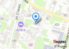 Компания «Ивпромэнергоремонт» на карте
