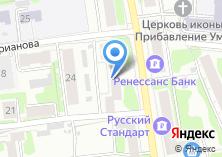 Компания «Мир ковров» на карте