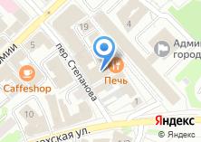 Компания «РосИгрушка» на карте