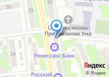 Компания «Нотариус Меркушева С.А» на карте