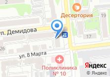 Компания «Адвокат Черджиев О.А.» на карте