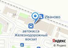 Компания «Железнодорожный вокзал г. Иваново» на карте
