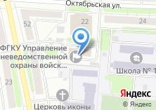 Компания «Охрана МВД РФ ФГУП» на карте
