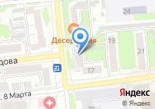 Компания «Канцелярский Базар» на карте