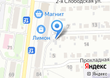 Компания «Бурилка37» на карте