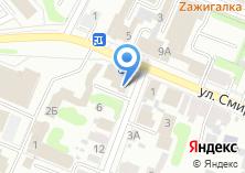 Компания «Строящееся административное здание по ул. Смирнова» на карте