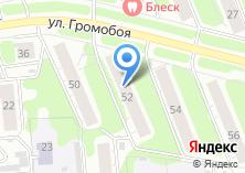 Компания «Пекарня bakery» на карте