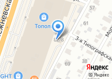 Компания «Стоматология Андрея Стволыгина» на карте