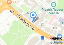 Компания «Шляпа ВалеРи» на карте