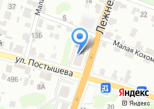 Компания «Нотариус Львова З.Г» на карте
