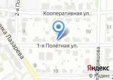 Компания «ВасильевЪ» на карте