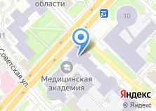 Компания «Ивановская Государственная Медицинская Академия» на карте