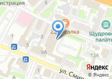 Компания «Курьер Сервис Экспресс» на карте