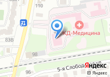 Компания «Центр Пластической Хирургии» на карте