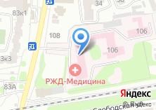 Компания «Отделенческая больница» на карте