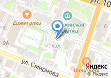 Компания «Ивановский Центр Недвижимости» на карте