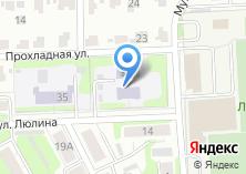 Компания «Детский сад №127» на карте