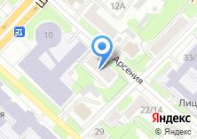 Компания «Офис-Ком магазин офисных товаров» на карте