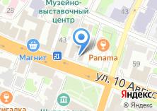 Компания «Genevа» на карте
