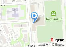 Компания «Строящееся административное здание по ул. Спортивная» на карте