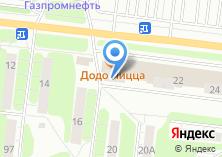 Компания «Kapous» на карте