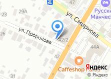 Компания «СветоДар» на карте