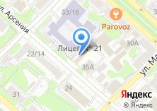 Компания «Центр-Копи» на карте