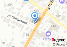 Компания «Ангел сеть магазинов косметики и парфюмерии» на карте