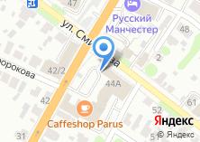 Компания «Премьер-Консалтинг» на карте