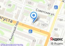 Компания «Logan centre» на карте
