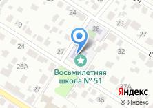 Компания «Ивановская специальная (коррекционная) общеобразовательная школа №2» на карте