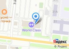 Компания «Yoga Class by World Class» на карте