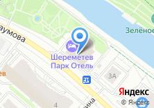 Компания «Шереметев Парк Отель» на карте