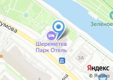 Компания «Шереметев» на карте