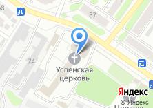 Компания «Свято-Успенский мужской монастырь» на карте