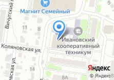 Компания «СпецМачтСтрой» на карте