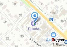 Компания «АЗС Альфанефтепродукт» на карте