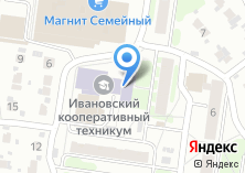 Компания «Столовая Ивановского кооперативного техникума» на карте
