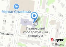 Компания «Ивановский кооперативный техникум» на карте