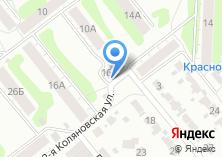 Компания «Центральная городская детская библиотека» на карте