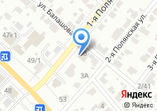 Компания «Дом Замков» на карте