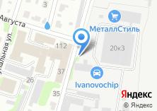 Компания «АкваКлининг-Иваново» на карте