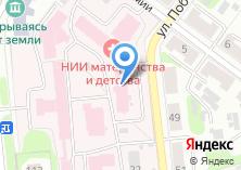 Компания «Ивановский НИИ материнства и детства им. В.Н. Городкова» на карте