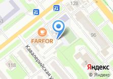 Компания «Шин Бро» на карте
