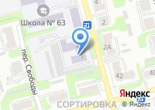Компания «Институт химии растворов им. Г.А. Крестова» на карте